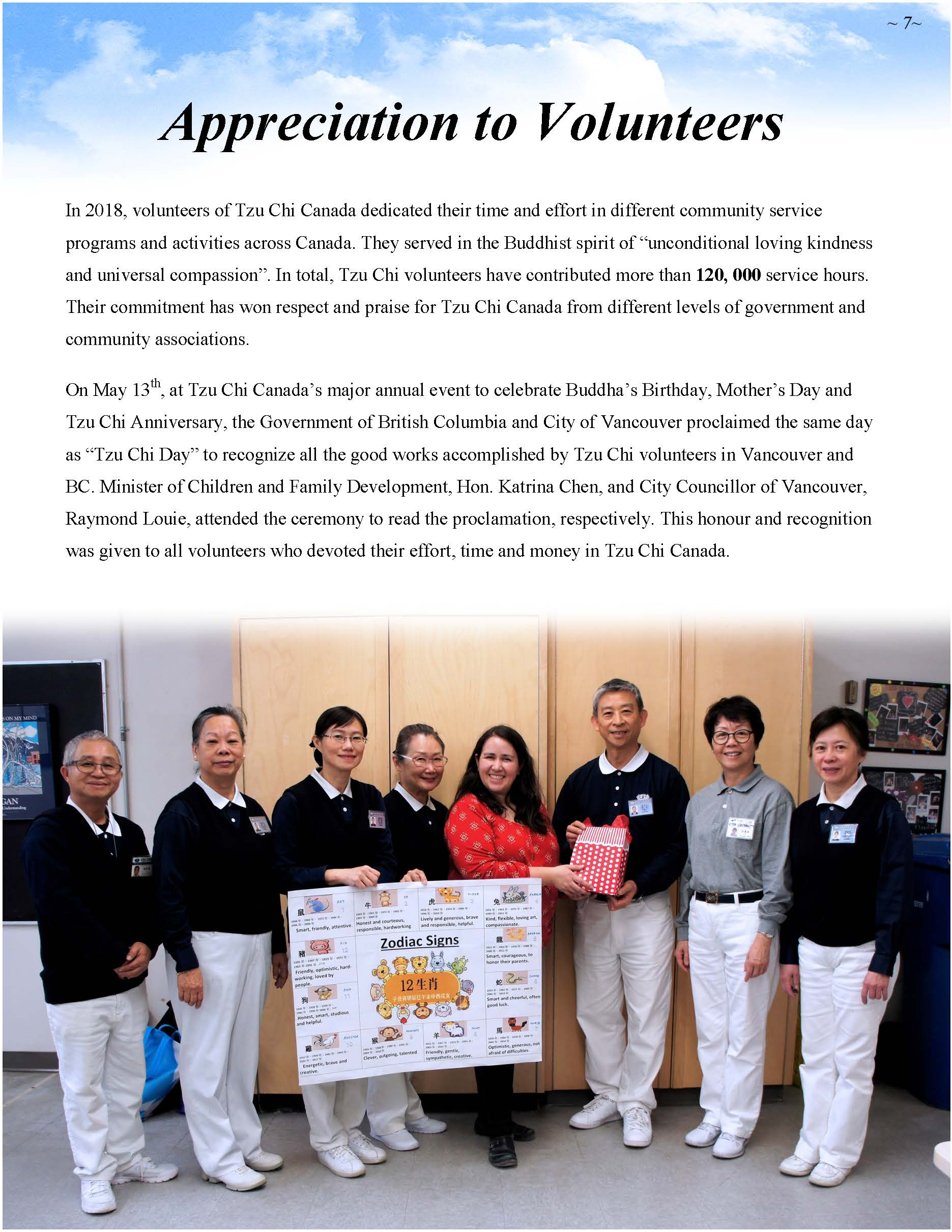 2018 Annual Report_Page_09